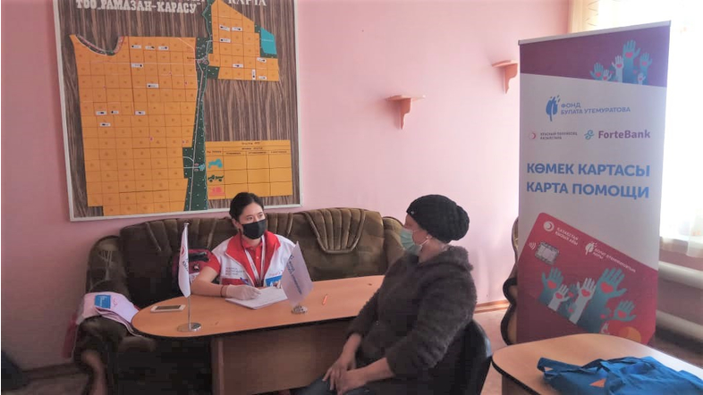 FINANCIAL ASSISTANCE WAS RENDERED TO THE VICTIMS OF FLOODS IN KOSTANAY REGION