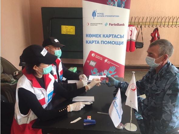 The Bulat Utemuratov's Foundation allocated more than 33 million Tenge to flood victims in the north of Kazakhstan
